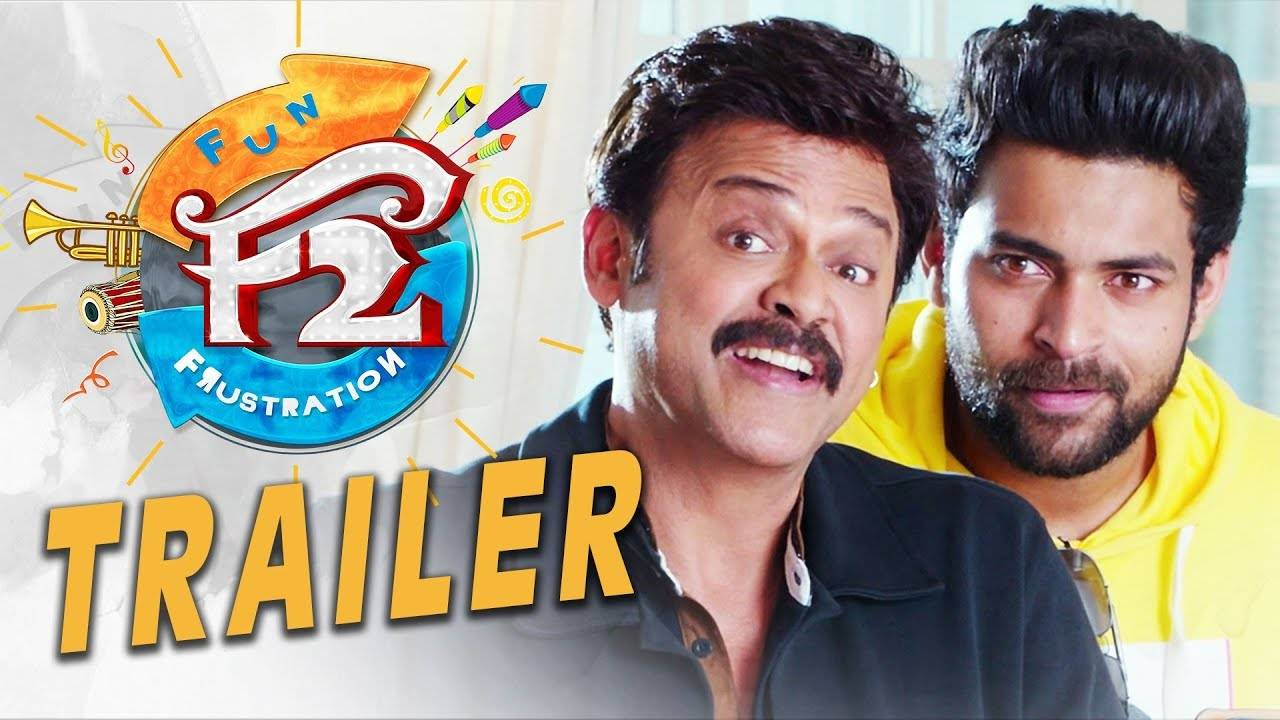 F2: Fun And Frustration - Official Trailer