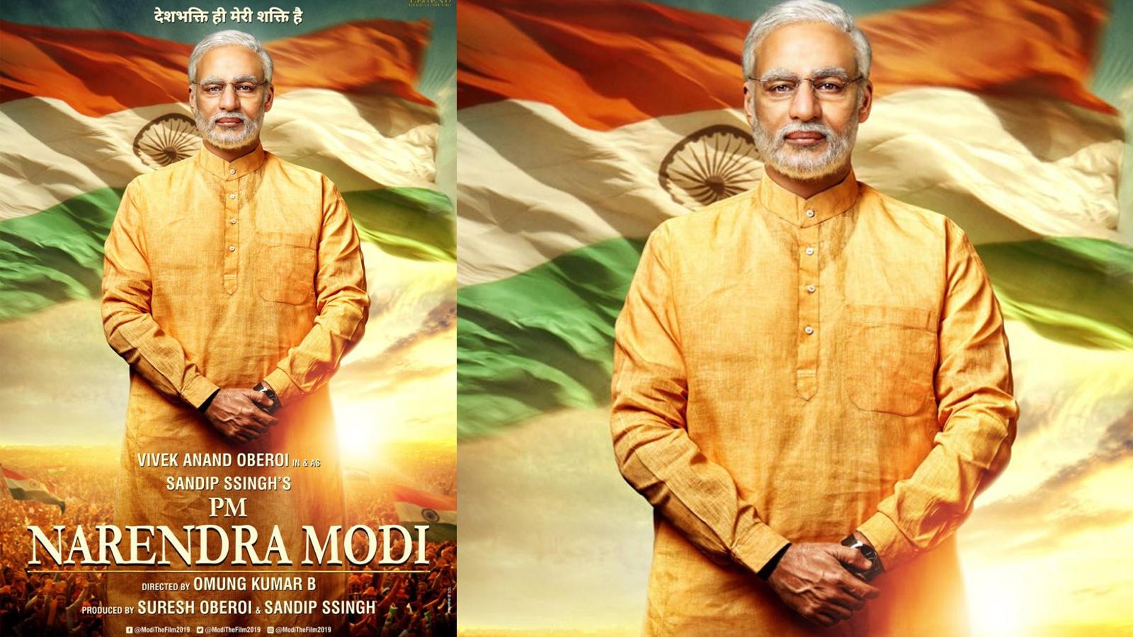First look of PM Narendra Modi's biopic starring Vivek Oberoi