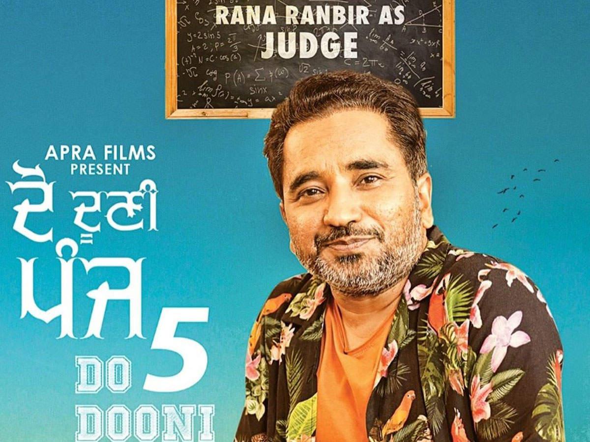 Do Dooni Panj  dialogue promo watch how the judge does a teacher