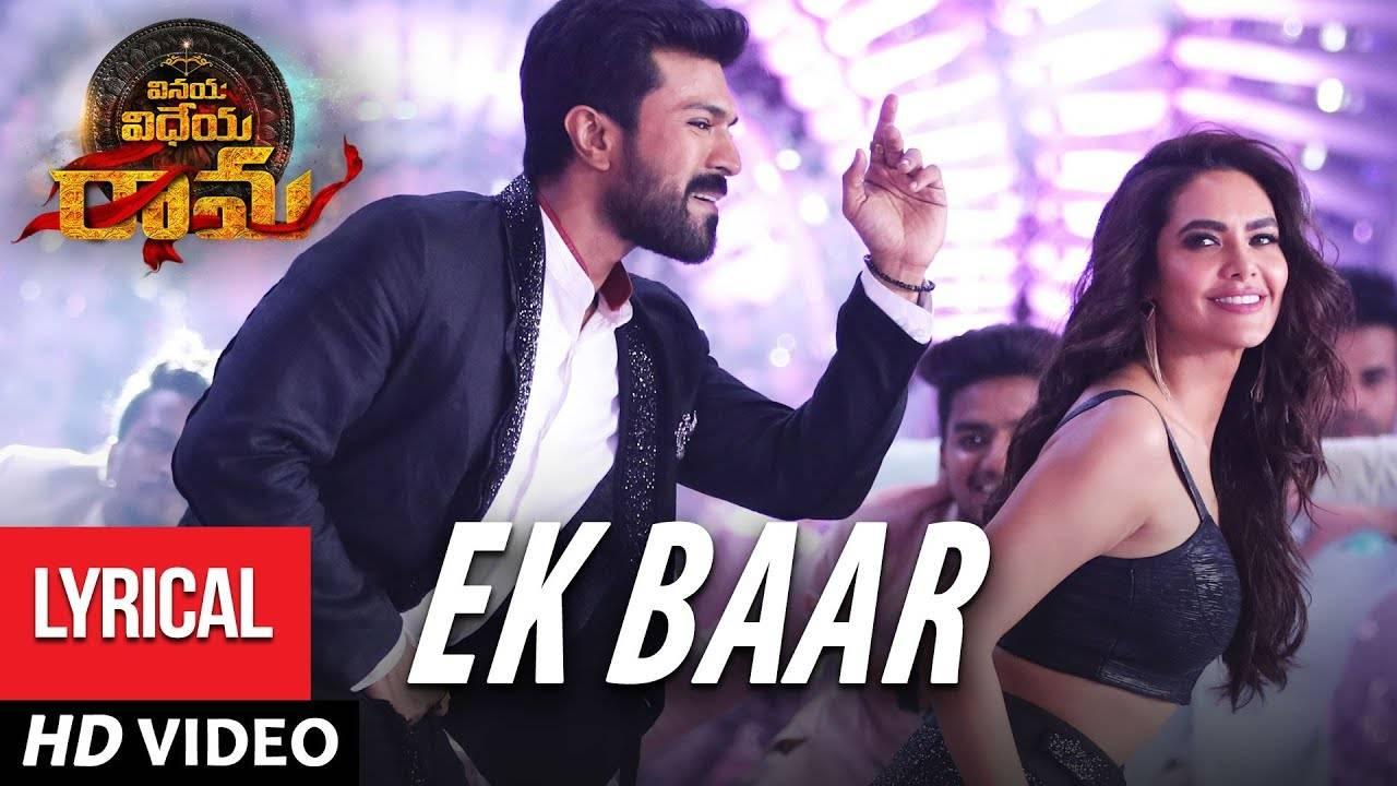 Vinaya Vidheya Rama | Song - Ek Baar(Lyrical) | Telugu Video Songs - Times  of India