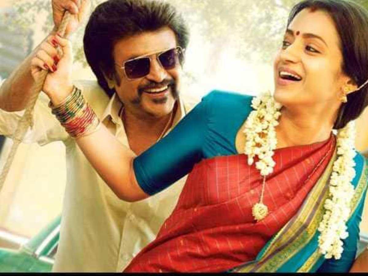 new tamil movie download 2019 hd