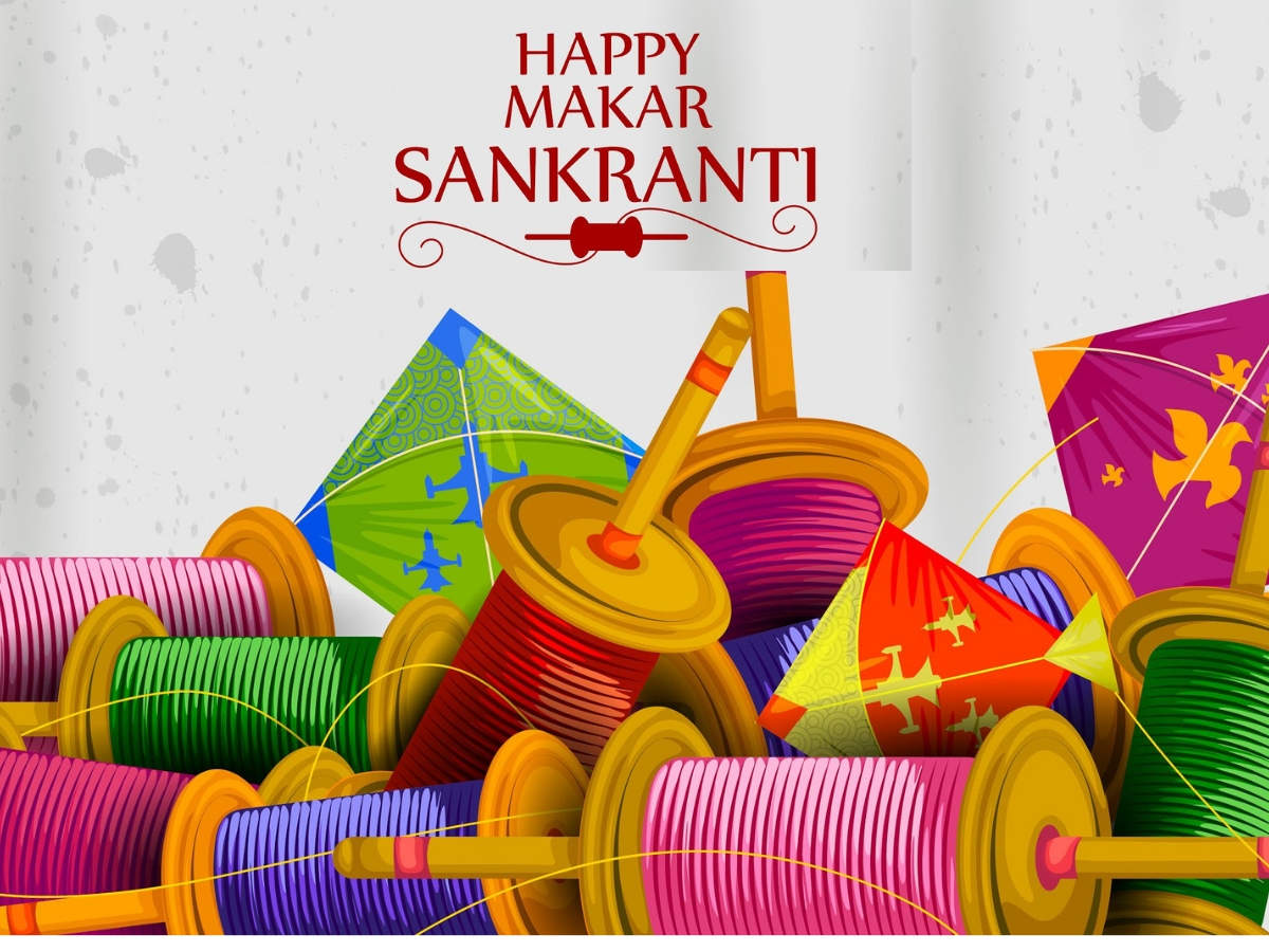 Makar Sankranti 2020 Quotes, Wishes, Messages, Images: 20 unique quotes and  messages to wish Happy Makar Sankranti
