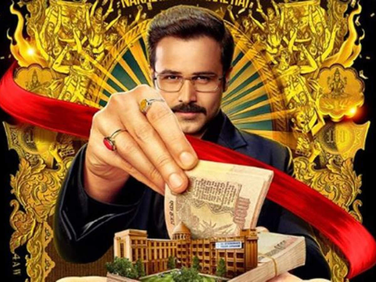 cheat india full movie download khatrimaza