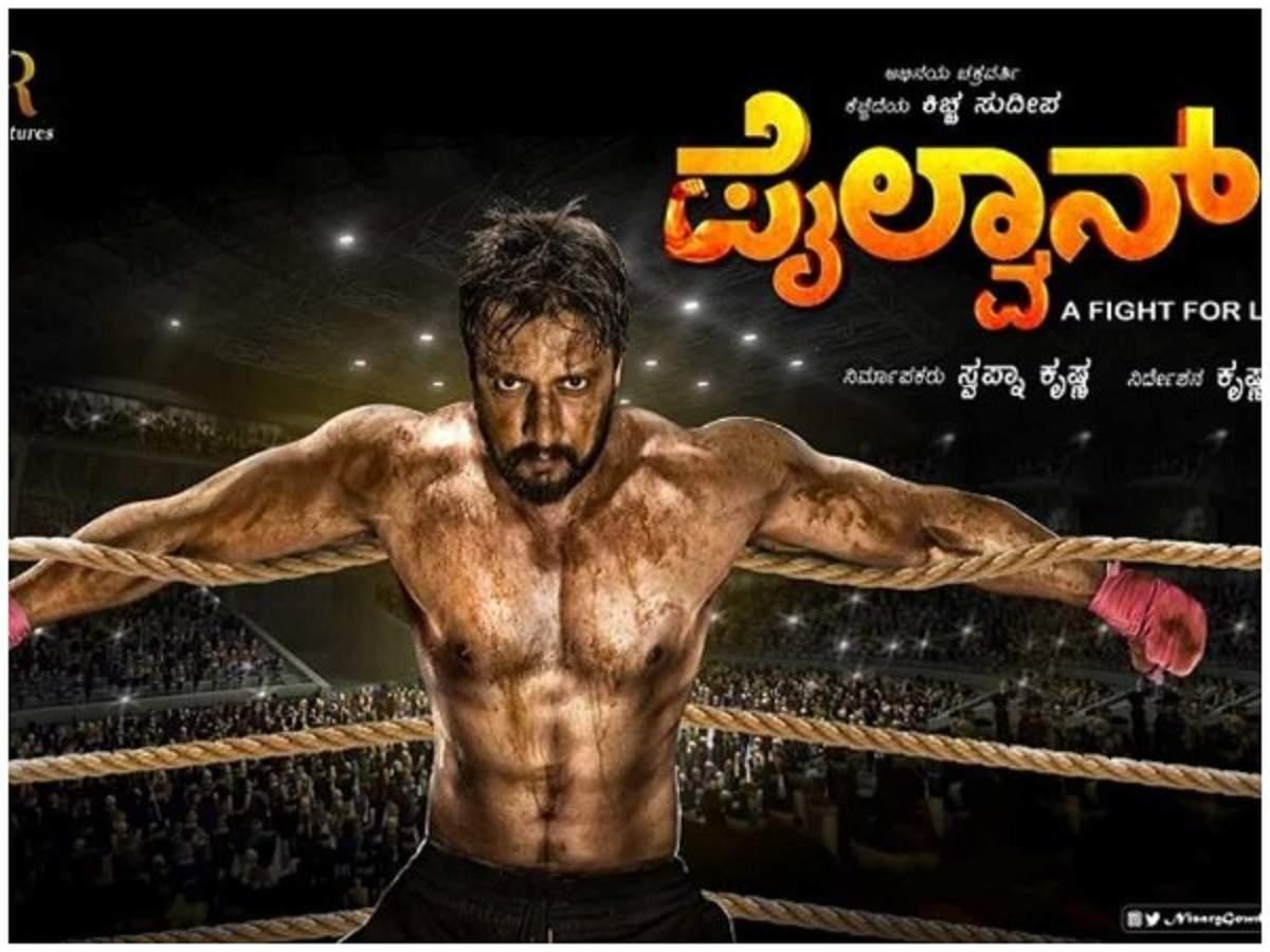 Bollywood celebs congratulate Sudeep for his 'Pailwan