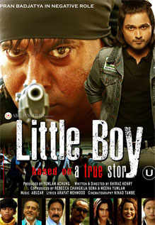 Little Boy Movie Show Time In Nagaon Little Boy In Nagaon Theaters