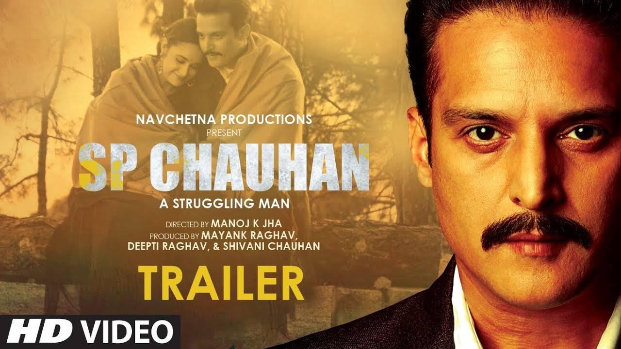 sp-chauhan-a-struggling-man-official-trailer
