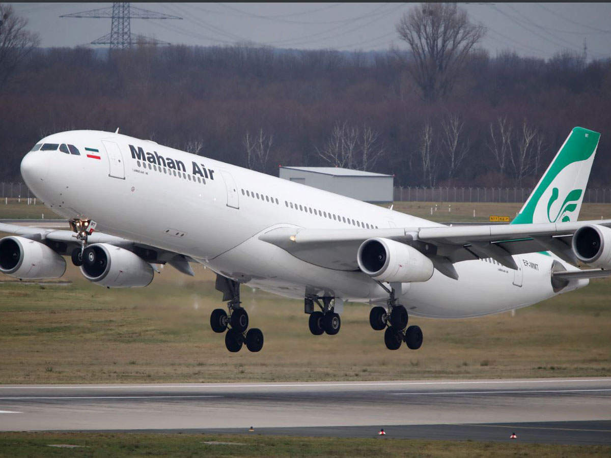 Germany forbids the Iranian airline on suspicion of espionage terror