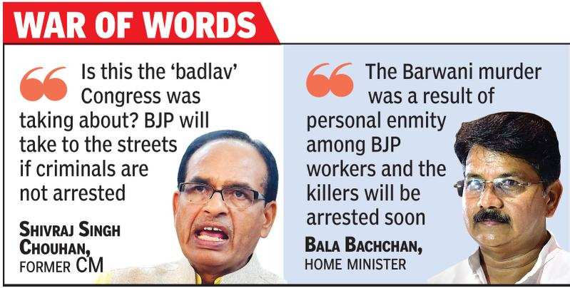 BJP increases attack on Cong over murder of two leaders