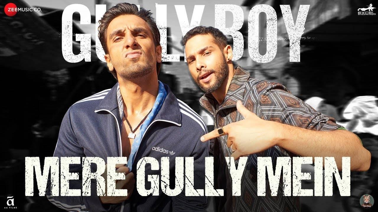 Gully Boy | Song - Mere Gully Mein