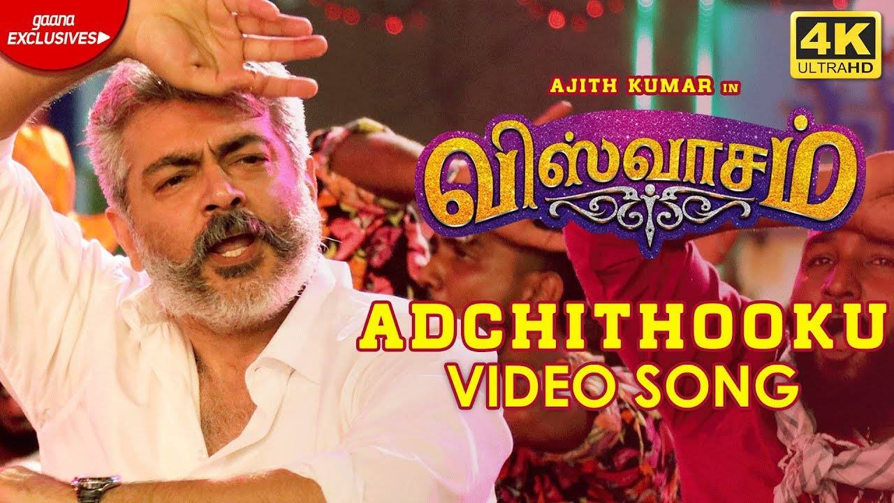 Viswasam Song Adchithooku Tamil Video Songs Times Of India