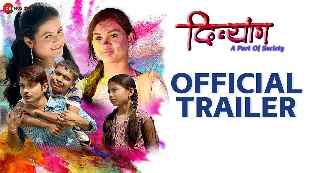 Divyang - Official Trailer