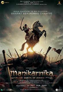 Manikarnika Review {3 5/5}: Patriotic and entertaining war