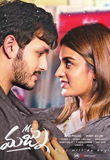 Mr Majnu Review {3/5}: Akhil comes into his own as an actor and
