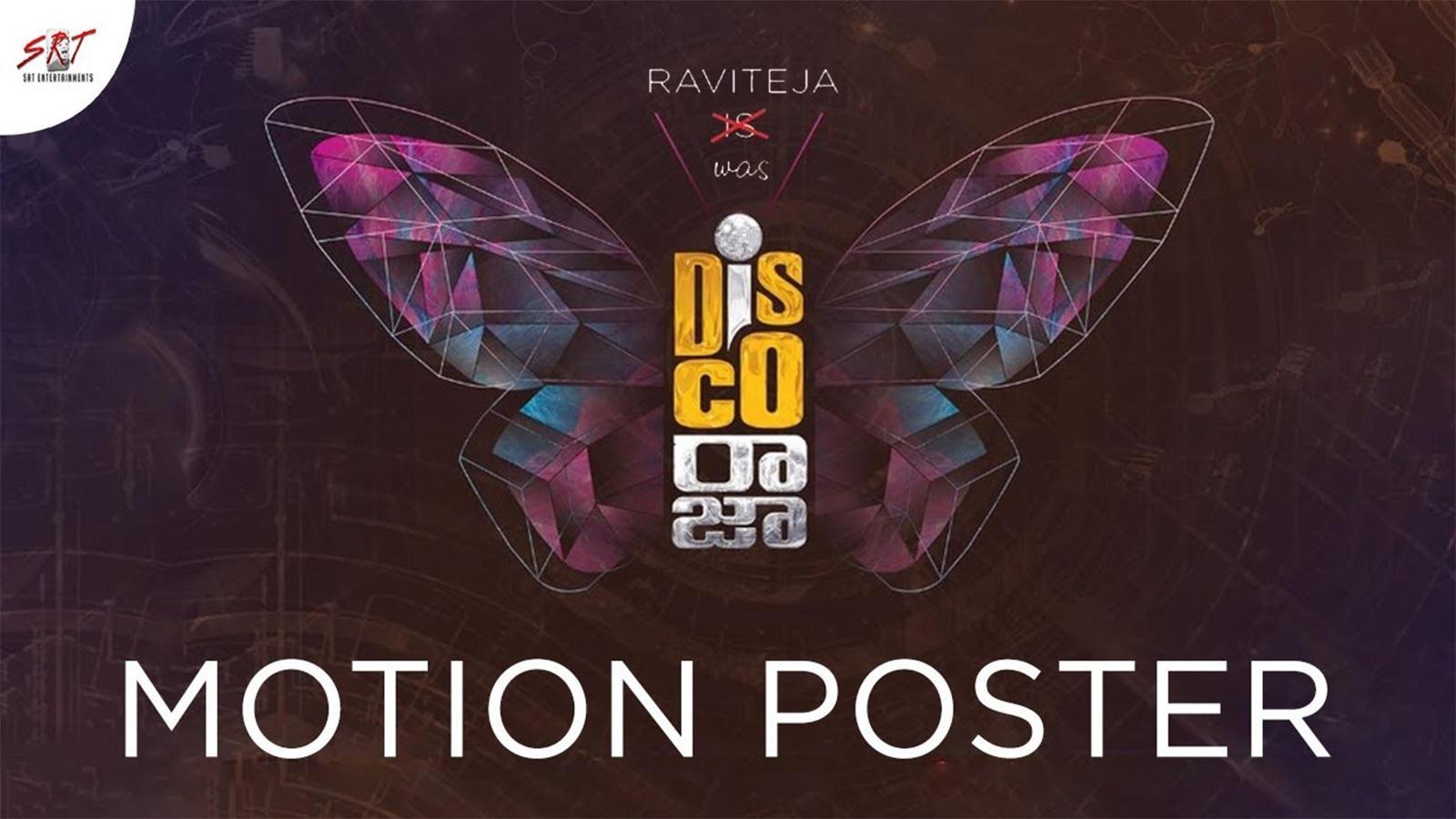 Disco Raja - Motion Poster   Telugu Movie News - Times of India