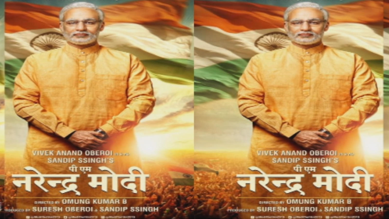 PM Narendra Modi biopic goes on floors
