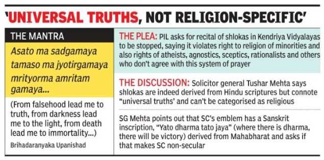 Supreme Court: SC refers plea against Sanskrit prayers in KVs to 5