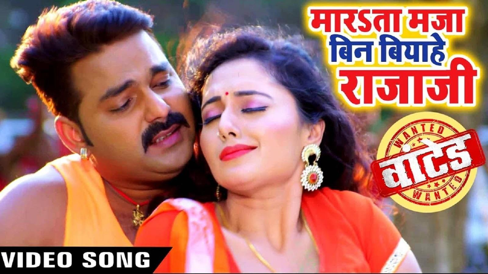 rehne do chhodo bhi jaane do yaar mp3 song download