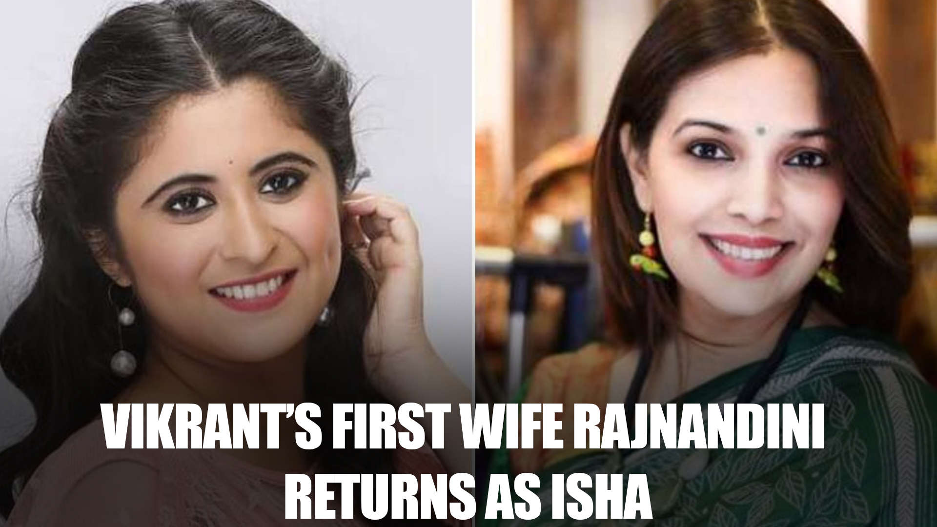 Tula Pahate Re: Vikrant's first wife Rajnandini returns as Isha
