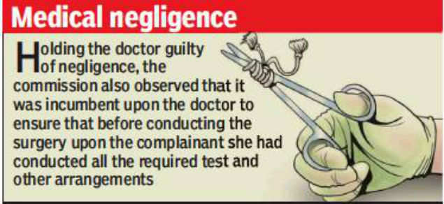 Panchkula doctor removed healthy uterus, left mop inside abdomen