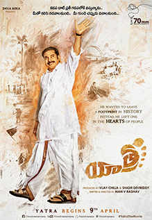 Yatra Movie Review {2.5/5}: A Lost Opportunity