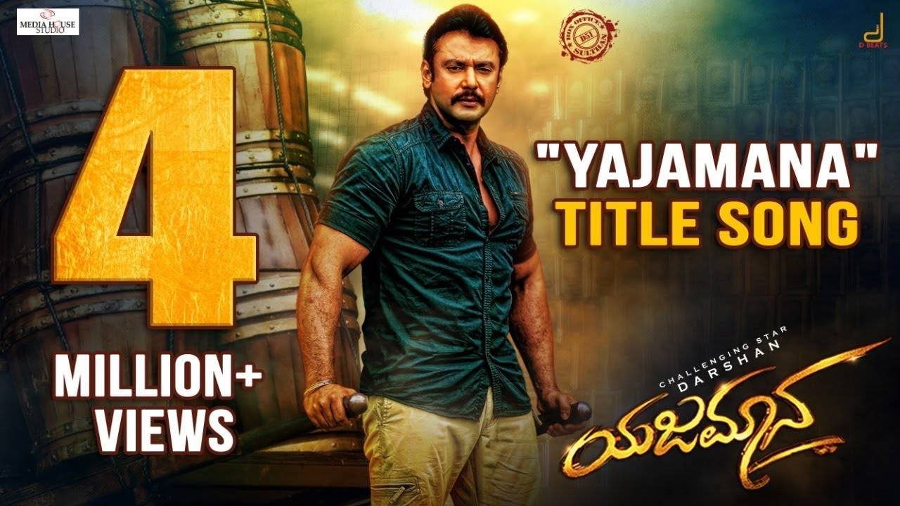 Yajamana Title Track Kannada Video Songs Times Of India
