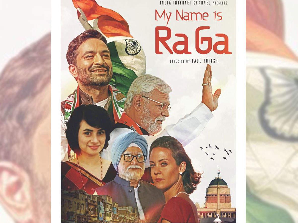 My Name is RaGa' teaser trailer: This film on Rahul Gandhi ...