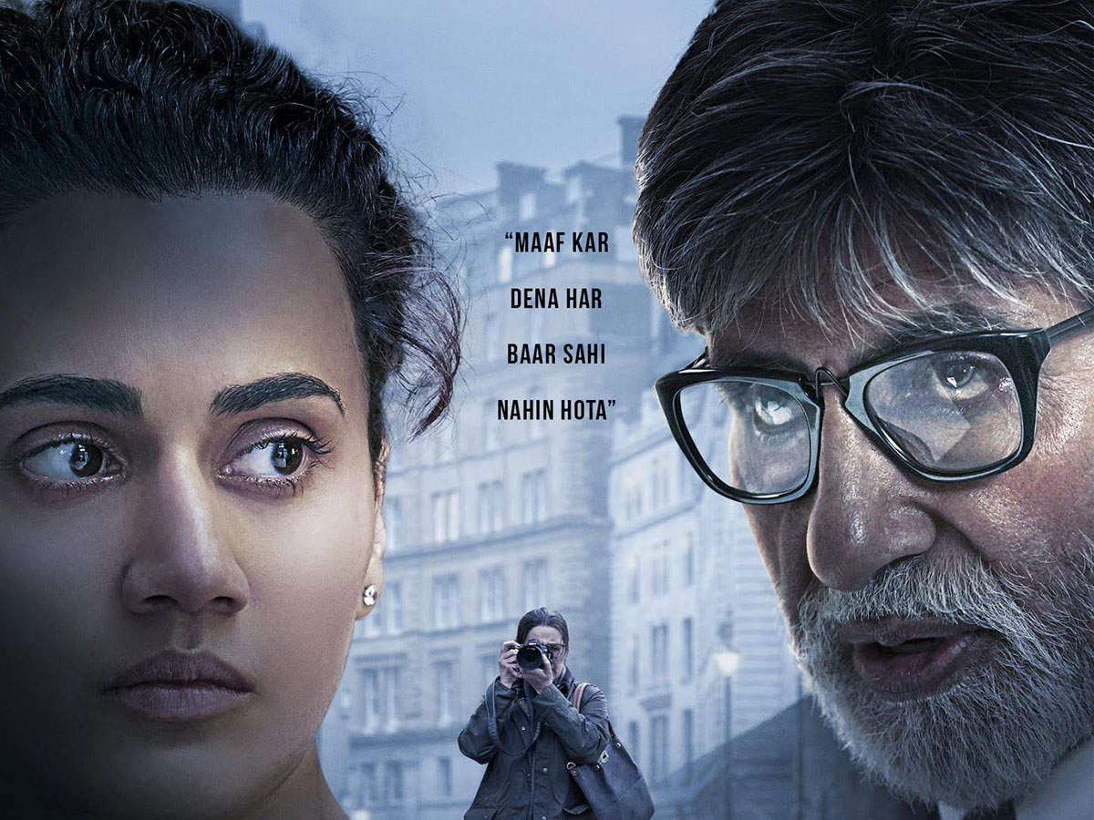 'badla' Trailer: Amitabh Bachchan And Taapsee Pannu Starrer Will Leave You Thrilled | Hindi Movie News