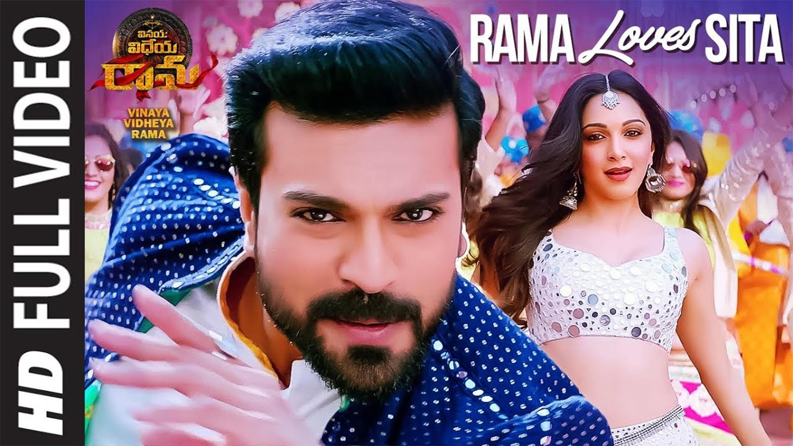 Vinaya Vidheya Rama | Song - Rama Loves Seeta