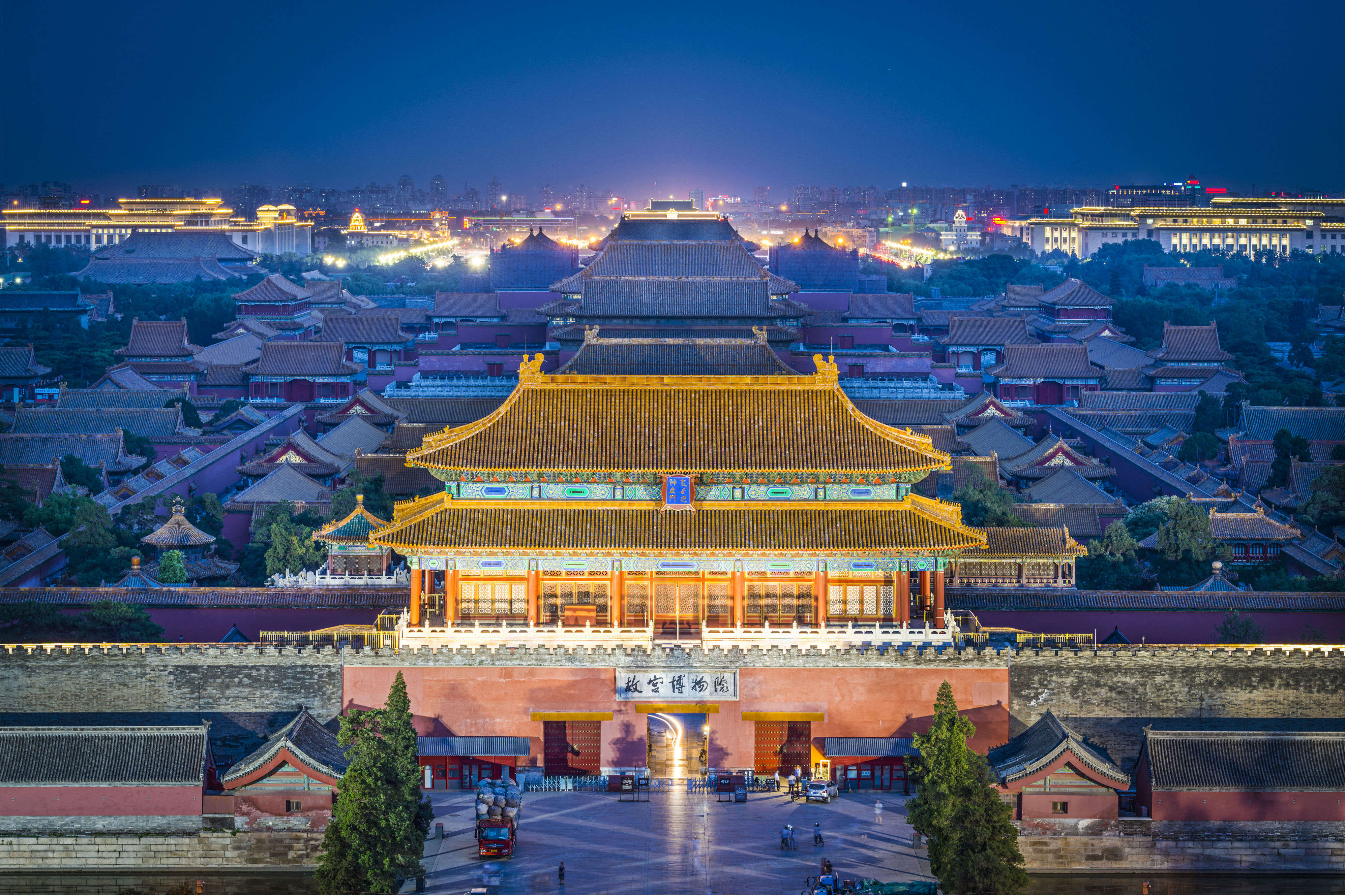 China's Forbidden City opens up for night tours for 2 days after 94 long years
