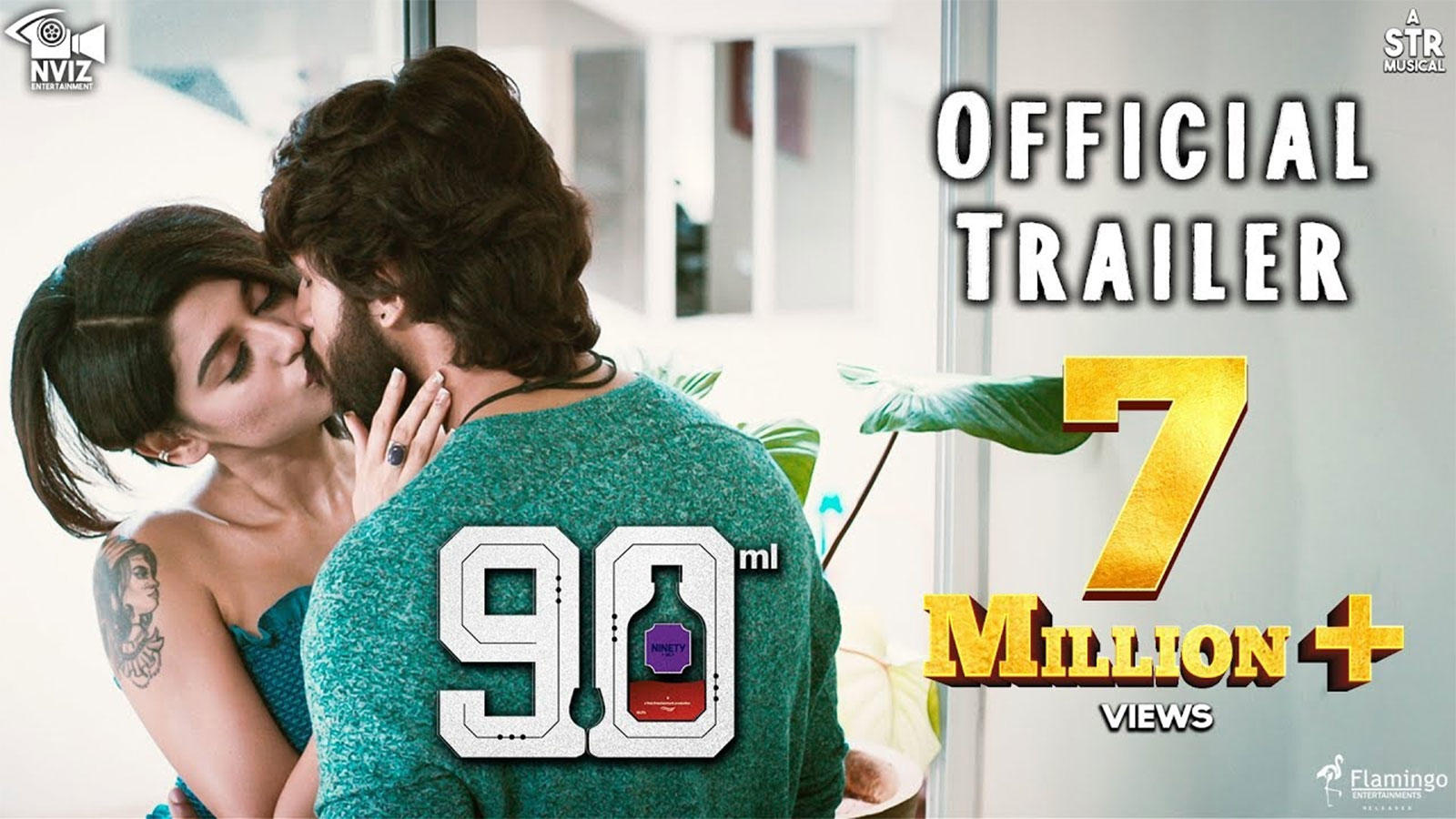 90ML - Official Trailer