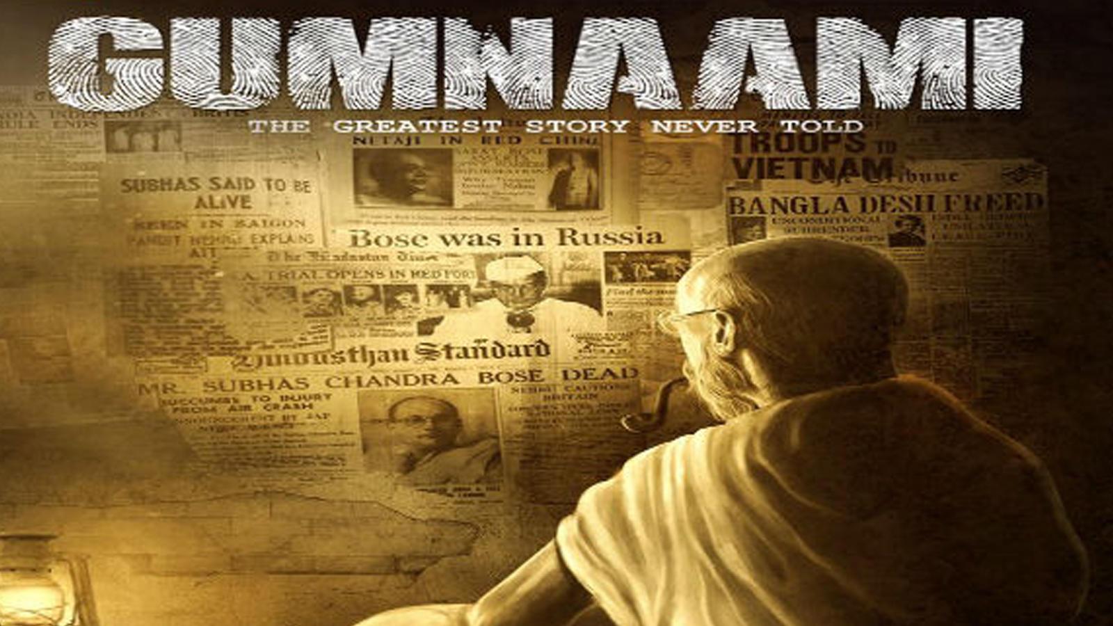 gumnami-baba-row-over-film-on-netaji-subhash-chandra-bose