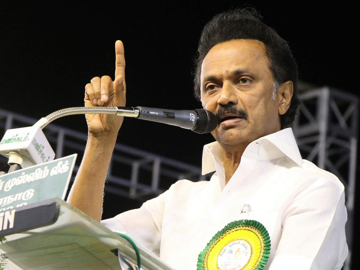 Trichy dmk conference live