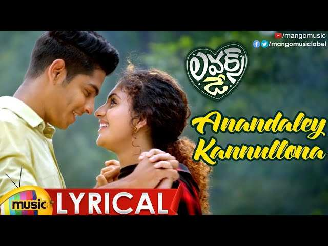 Lovers Day | Song - Anandaley Kannullona | Telugu Video Songs - Times of  India