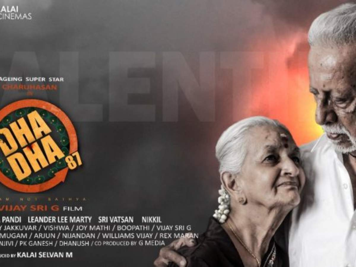 Here is a new sneak peek video from Charuhasan starrer 'Dha