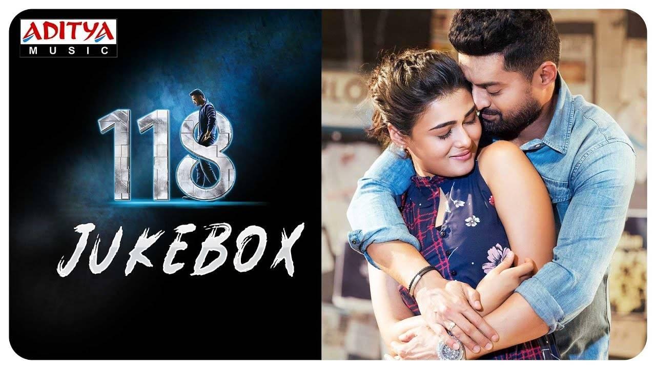 Telugu 118 Movie Audio Songs Jukebox