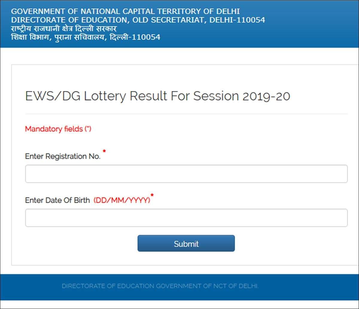 Delhi School EWS Admission 2019: First computerised draw