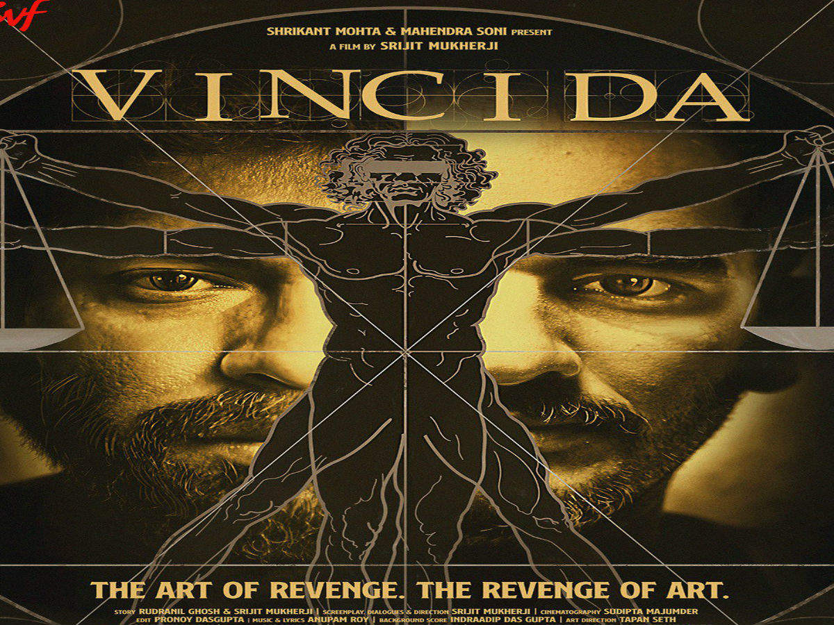 Vinci Da' second poster will surely give you goosebumps