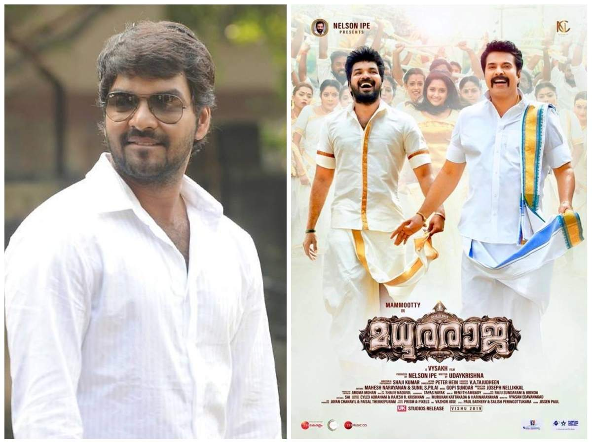 Tamil actor Jai Sampath features alongside Mammootty in new