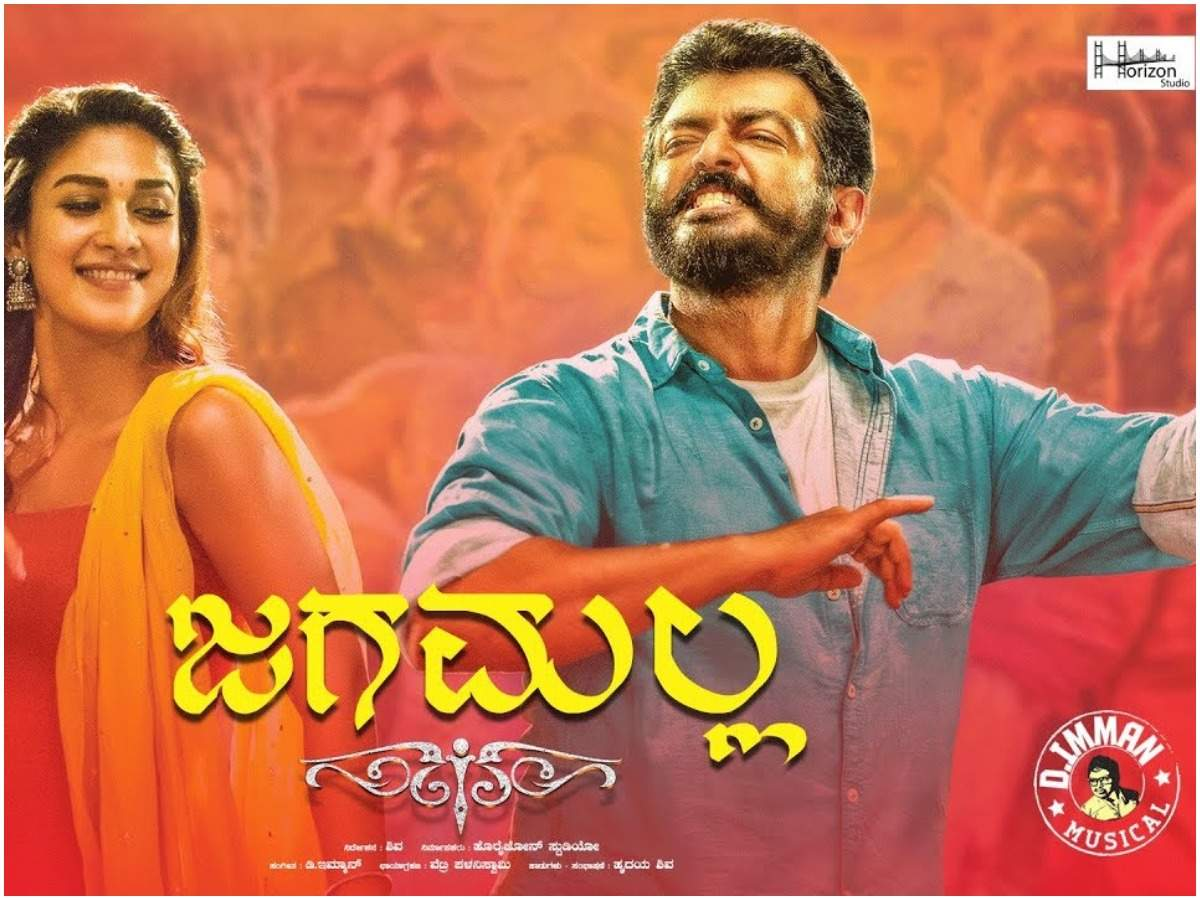 Viswasam' to be titled 'Jagamalla' for Kannada release | Kannada Movie News  - Times of India