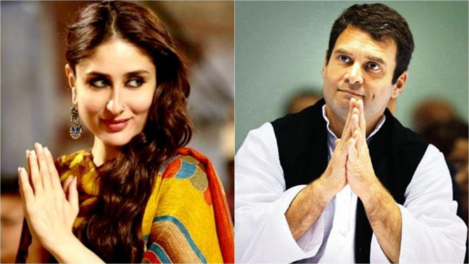 Image result for kareena and rahul gandhi