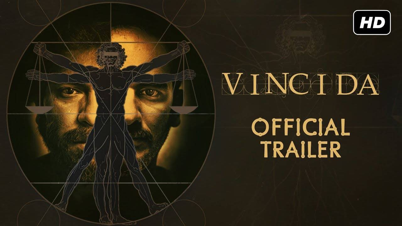 Vinci Da - Official Trailer