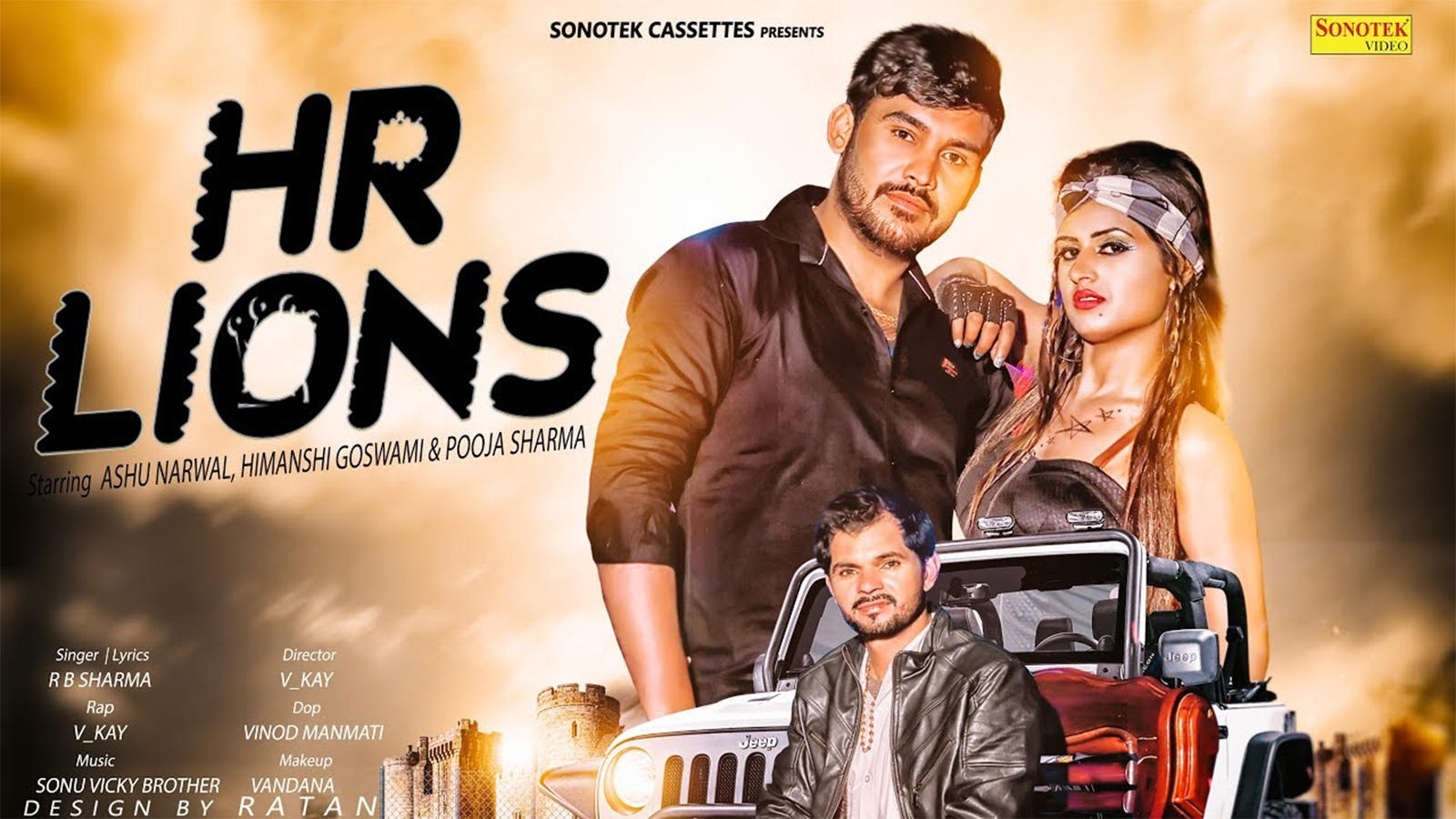 Latest Haryanvi Song HR Lions Sung By RB Sharma