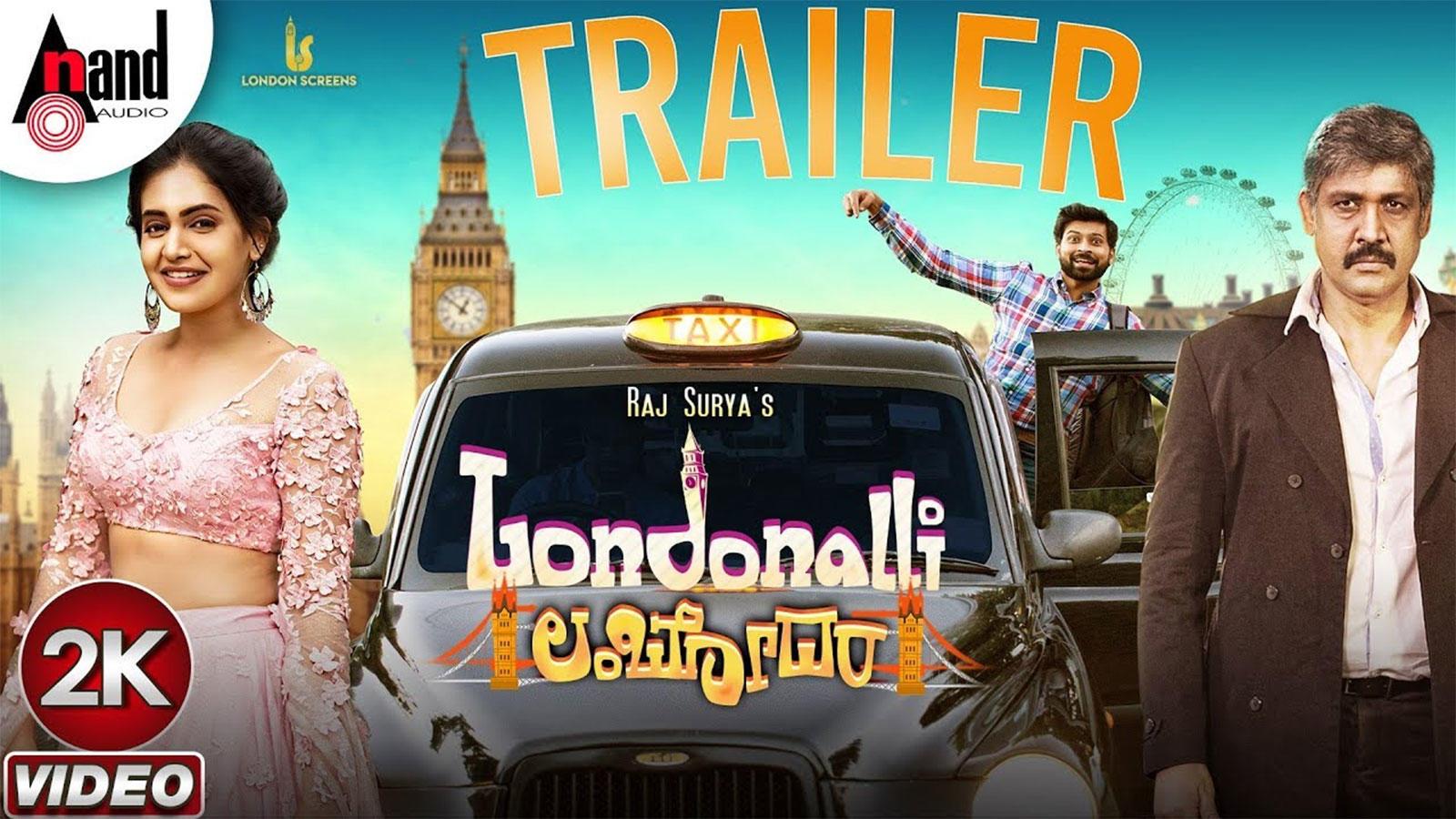 londonalli-lambodara-official-trailer