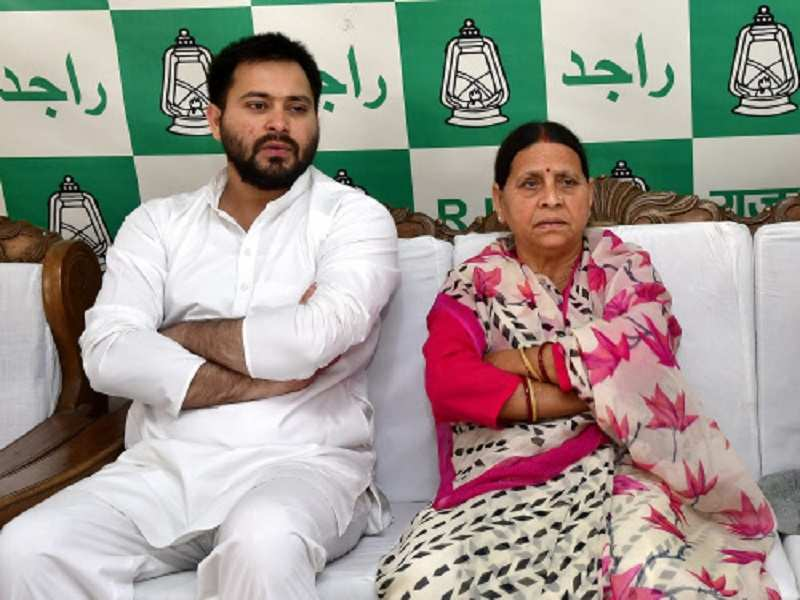 RJD may hold 19 Bihar seats 9 left for Congress