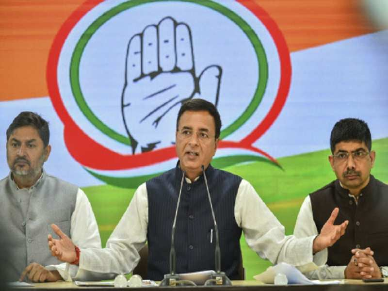 PM  s  chowkidar  campaign intended to hide failures Congress