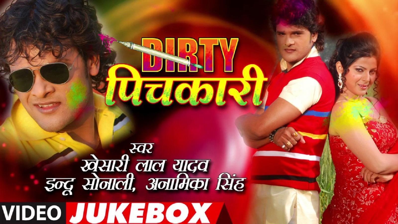 होली के गाने Holi Gana Bhojpuri: Khesari Lal Yadav's Bhojpuri Holi Songs  (VIDEO JUKEBOX)