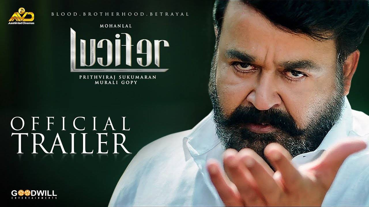 Lucifer - Official Trailer | Malayalam Movie News - Times of India
