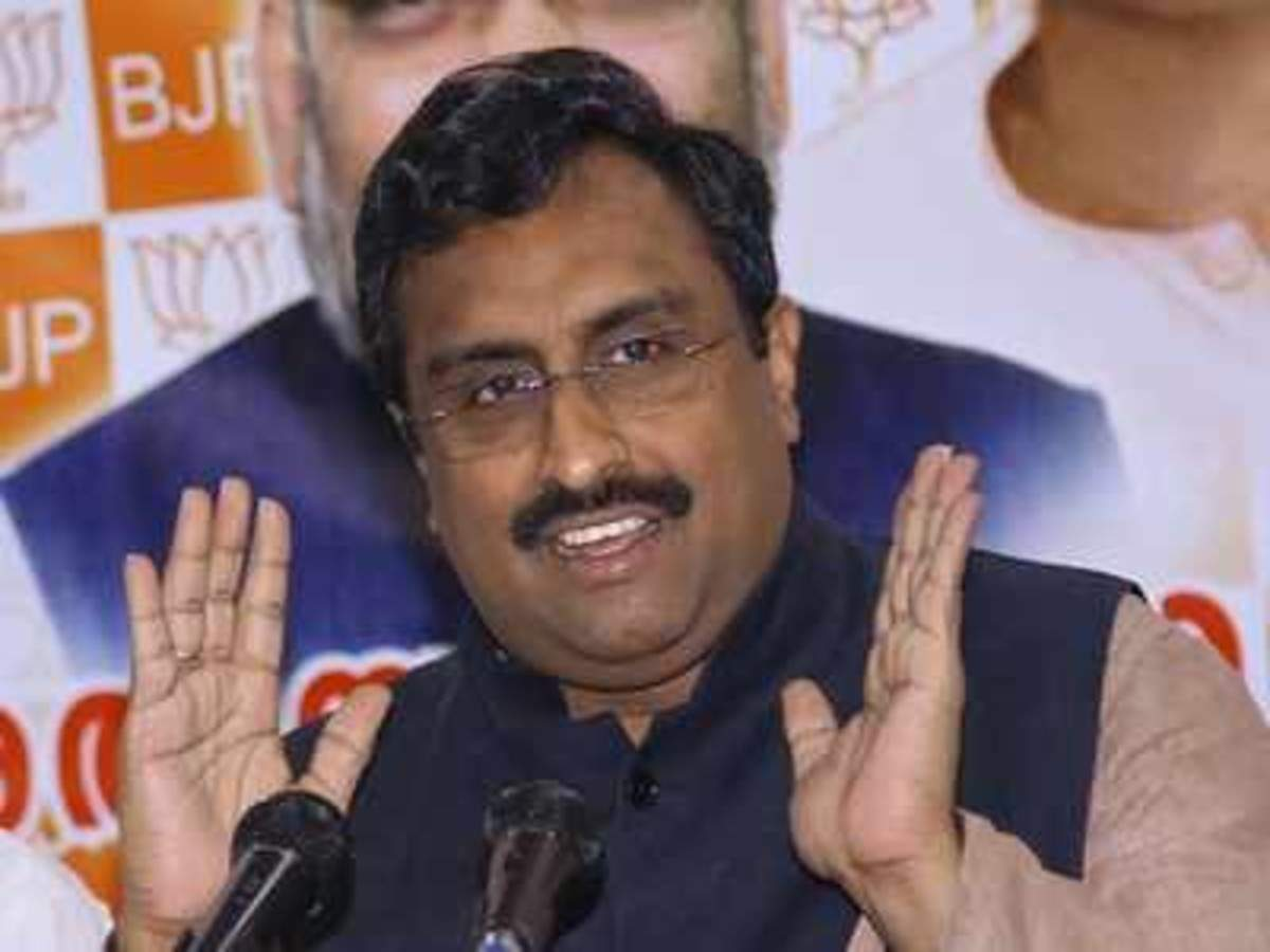Congress banking on lies possibly winning elections in Pakistan Ram Madhav