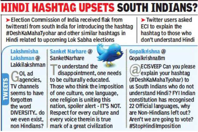 Election Commission receives flak for Hindi hashtags on Twitter