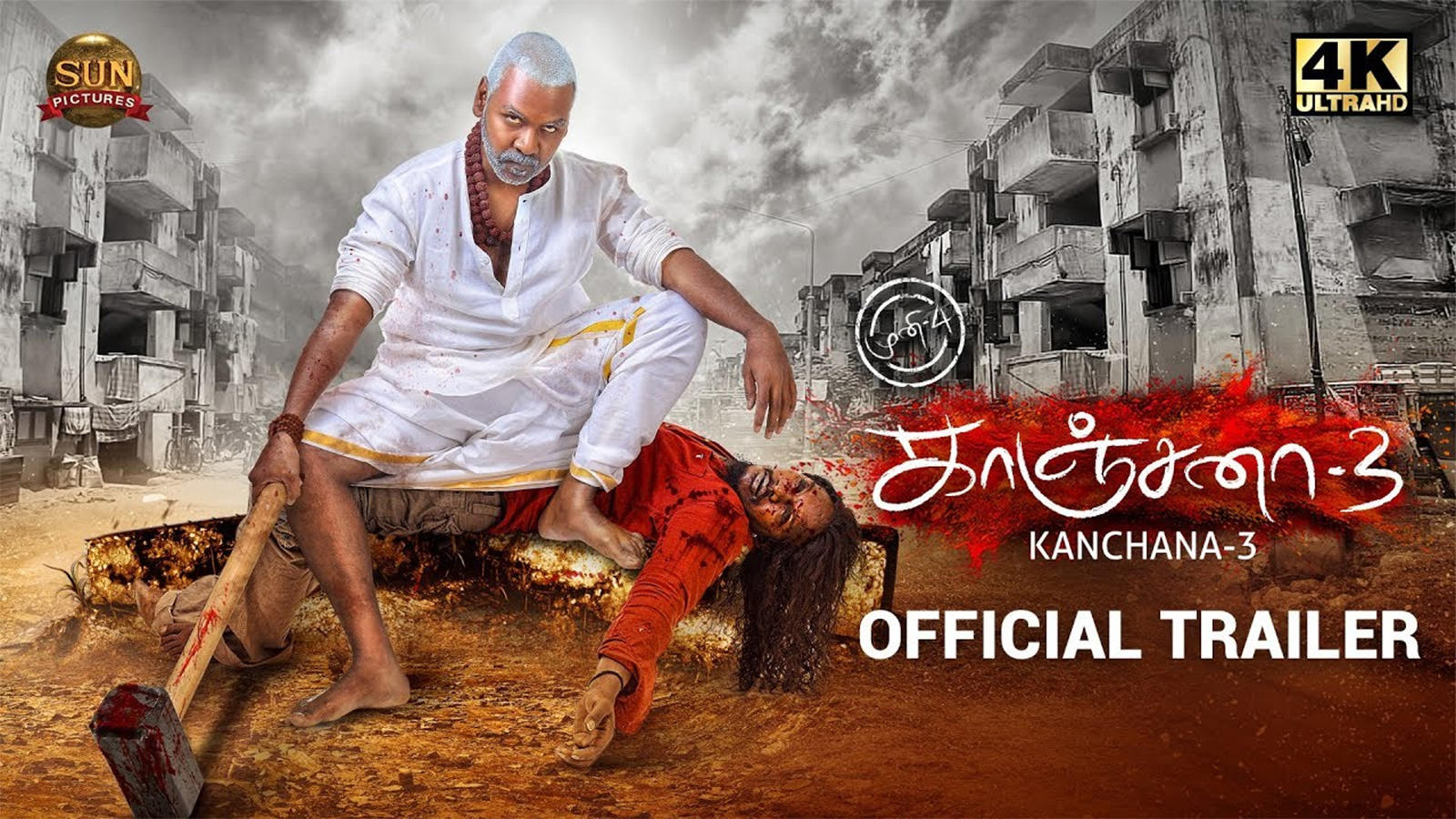 Kanchana 3 - Official Trailer | Tamil Movie News - Times of India